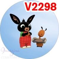 V2298 - BING