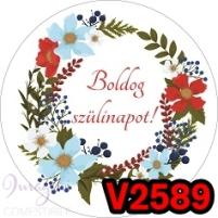 V2589 - LMA MAGHIARA